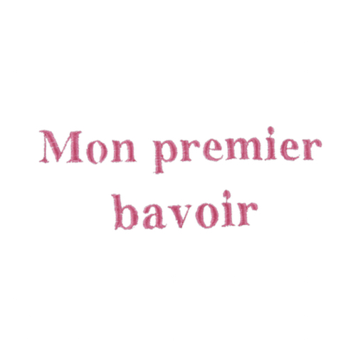 Typographie machine classique - Bavoir