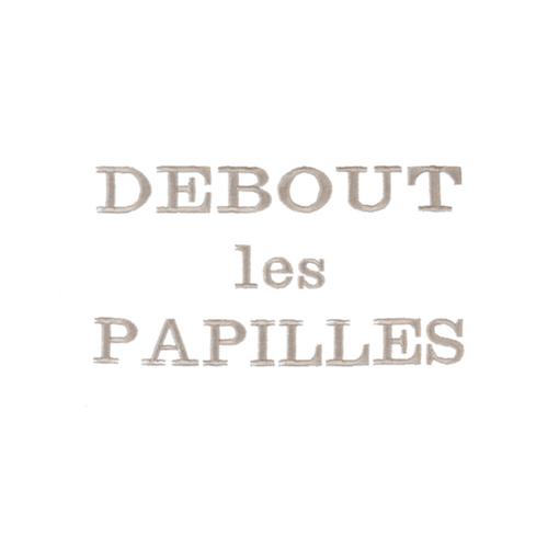 Broderie personnalisée - Papilles