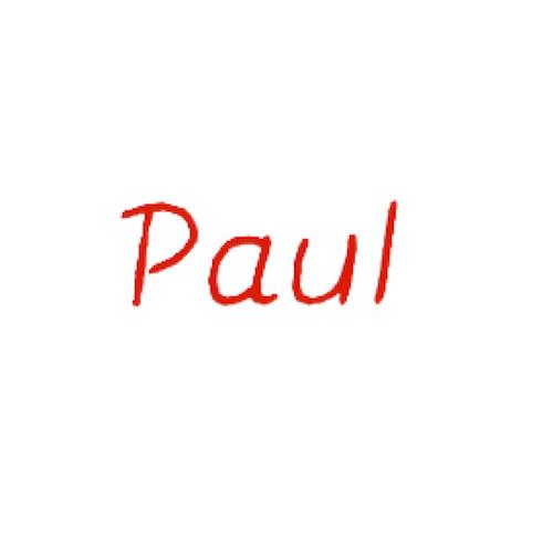 Broderie enfantine - Paul