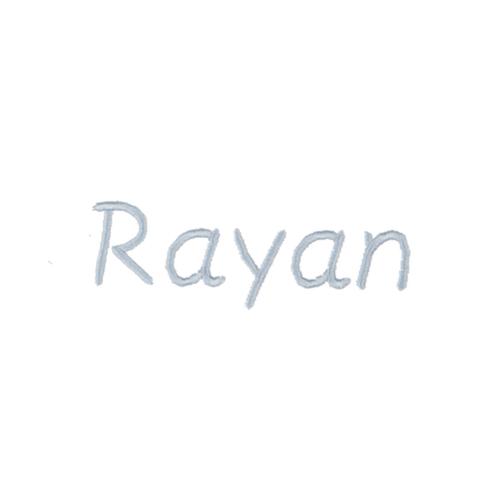 Broderie enfantine - Rayan