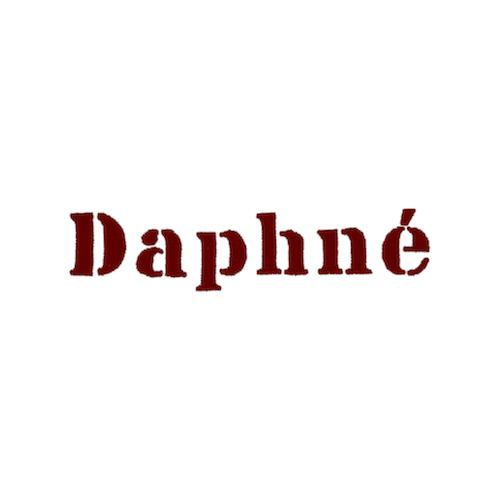 Broderie lettre scindée - Daphné